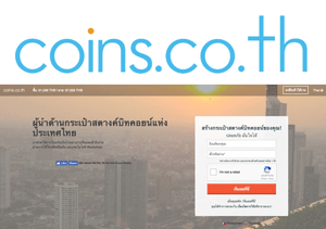 Coins.co.th Bitcoin Wallet