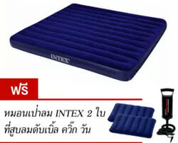 Intex Air Mattress King Size (183x203x22 cm)